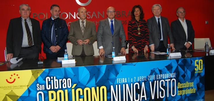 """""""O Polígono nunca visto"""" exhibirá produtos históricos e actuais fabricados en Ourense"""