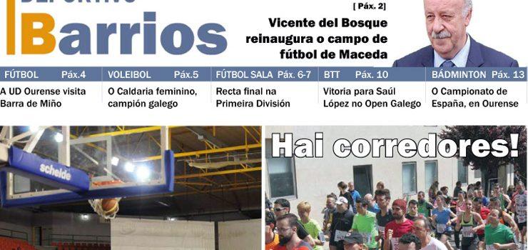 Barrios Deportivo 139