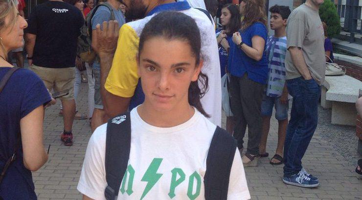 Eva Feijoo, oitava no nacional de alevín
