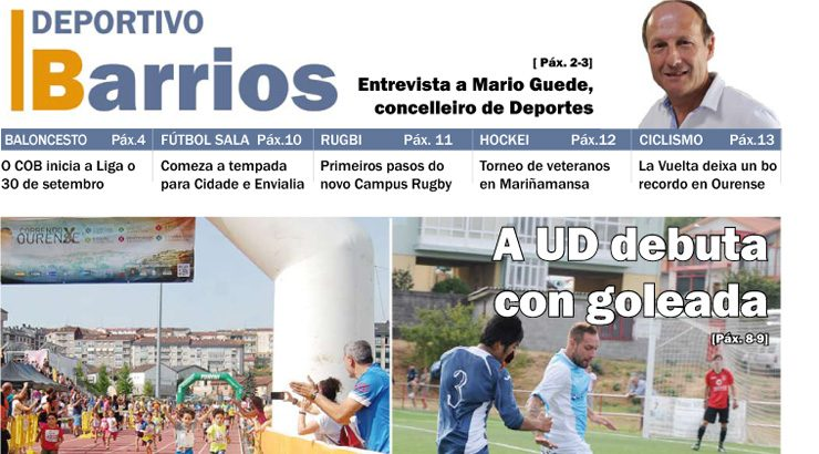 Barrios Deportivo 145