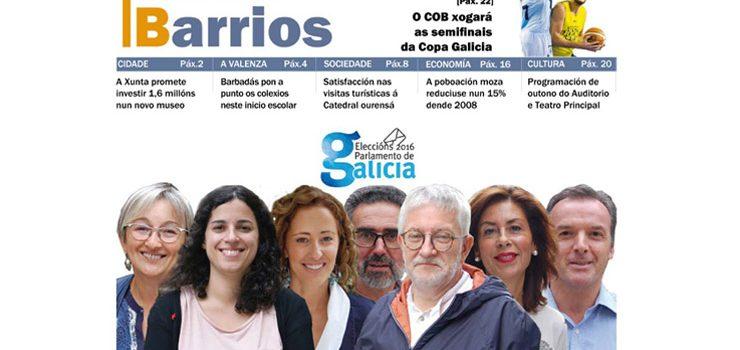 O Ourense por Barrios de setembro, xa na rúa