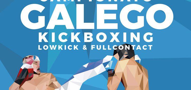 Kickboxing en Ourense