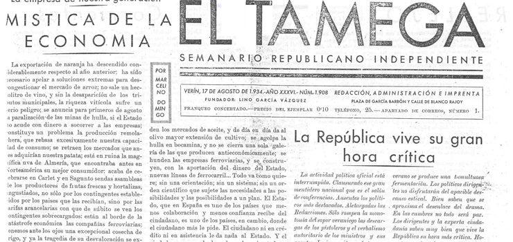 Recopilación dos antigos xornais de Verín