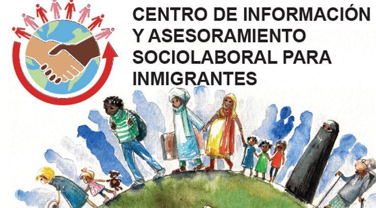 UGT Ourense renueva su Centro de Información y Asesoramiento Sociolaboral para Inmigrantes