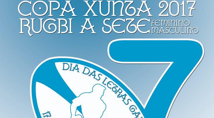 A Copa Galicia de rugbi 7, en Ourense