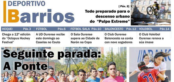 Barrios Deportivo 164