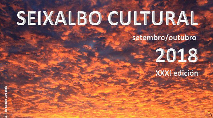 Outono cultural en Seixalbo