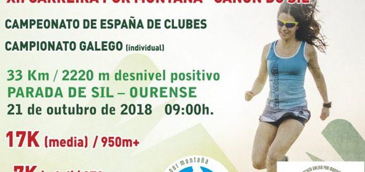 """Inscricións abertas para a XII Carreira de Montaña """"Canón do Sil"""""""