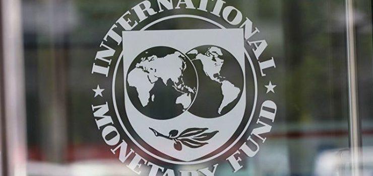 ¿Cuál es la función del Fondo Monetario Internacional?