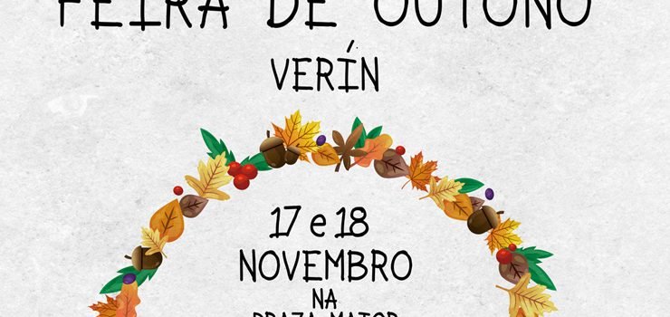 Degustacións gastronómicas amplían a programación da Feira de Outono de Verín