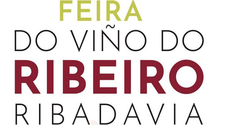 Convocado o concurso de carteis para a Feira do Viño do Ribeiro