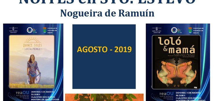 Verán cultural en Nogueira de Ramuín