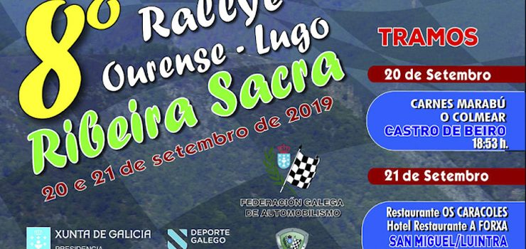 "Rali ""Ourense – Lugo Ribeira Sacra"""