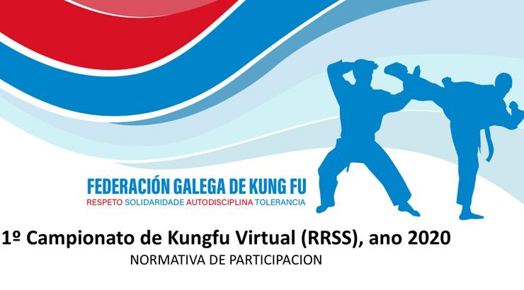 Kungfu virtual