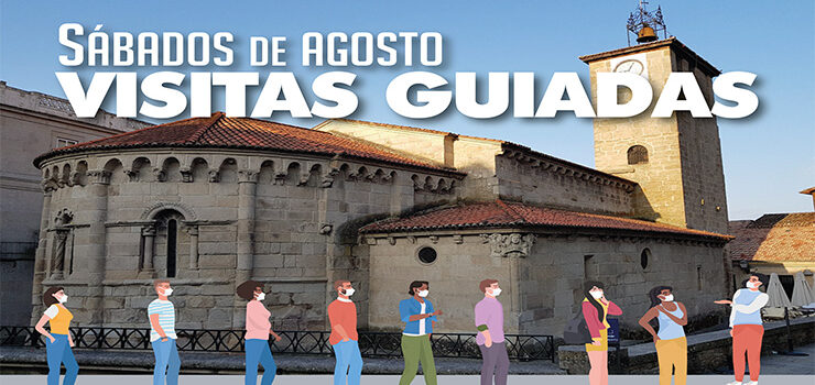 Visitas guiadas polo casco histórico de Allariz
