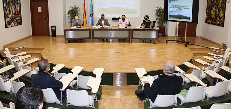 O delegado da Xunta en Ourense preside a reunión do comité técnico asesor de reestruturación parcelaria