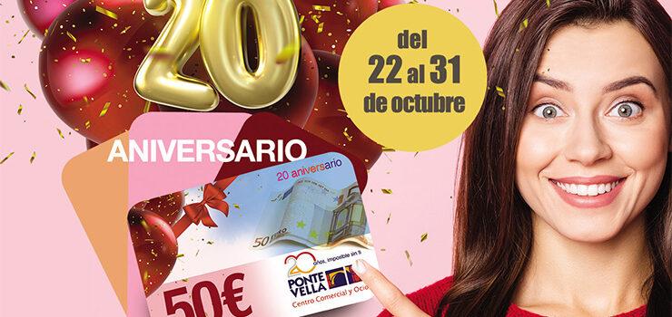 Ponte Vella sortea 3.000 euros en premios